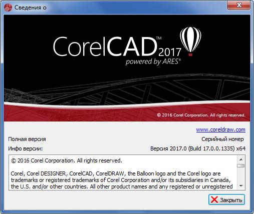 CorelCAD 2017 17.0.0.1335