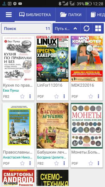Librera01