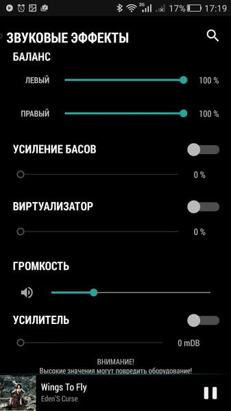 BlackPlayer4