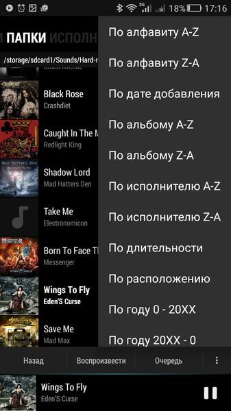 BlackPlayer6