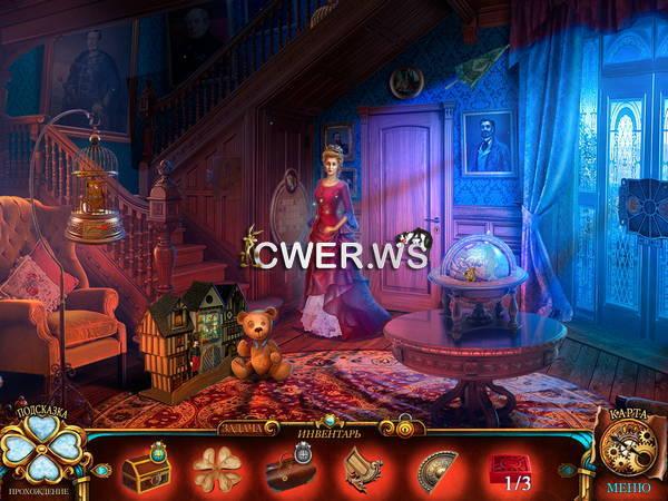 скриншот игры Химеры 4. Смертельное лекарство. Коллекционное издание