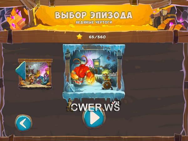 скриншот игры Gnumz. Мастера защиты