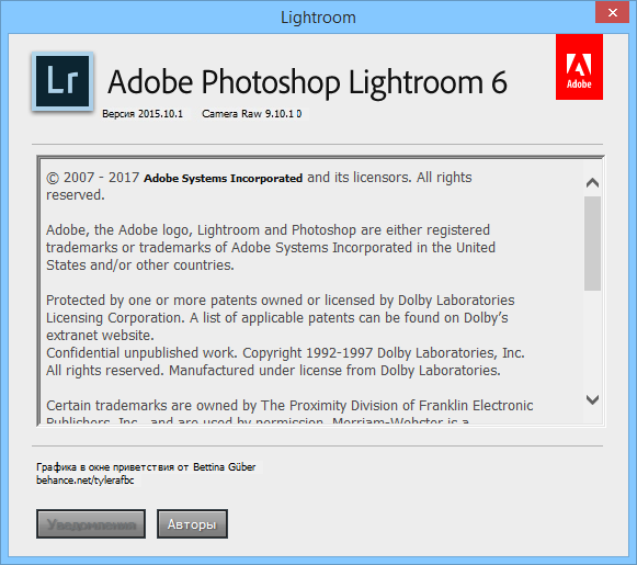 Adobe Photoshop Lightroom СС 2015