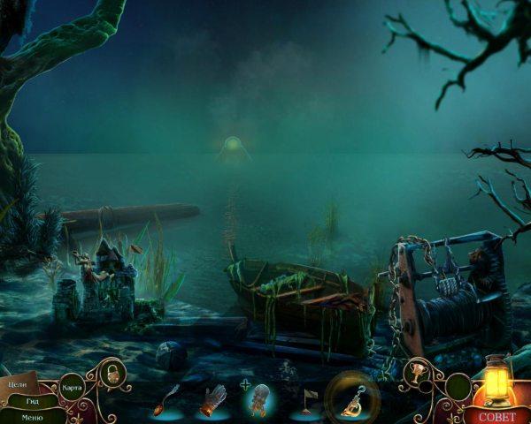 Фантазмат 8. Мрачное озеро. Коллекционное издание