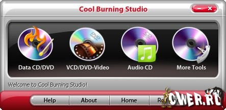 Cool Burning Studio 4