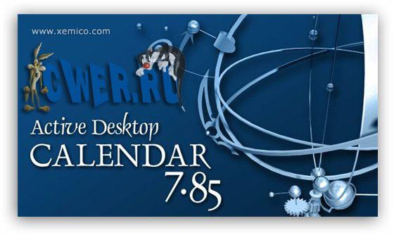 Active desktop calendar 7 96 32 64 bit serials