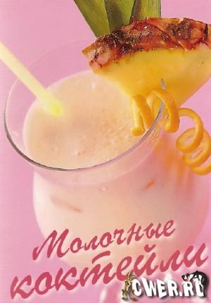 молочный коктейль фото для рекламы