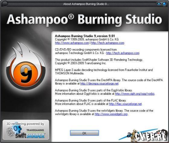 Скачать и ashampoo burning studio