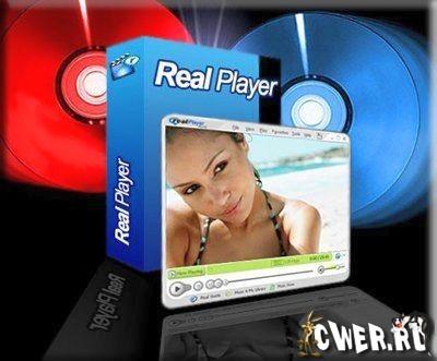 realplayer 11.1.1