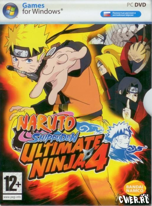 Naruto большие груди ниндзя151
