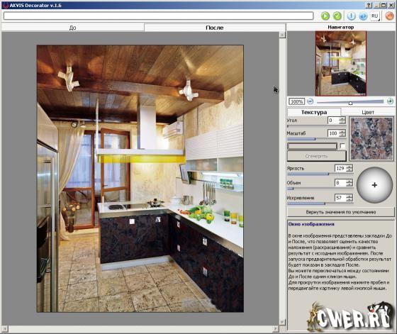 Akvis Decorator Keygen Free Download