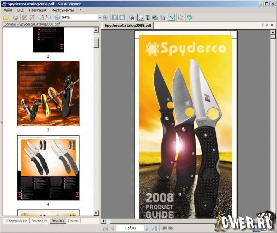 pdf to multipage tiff freeware