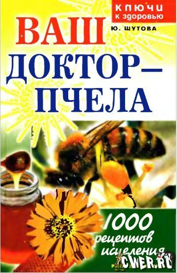 Черчение 8-9 класс учебник сидоренко онлайн читать