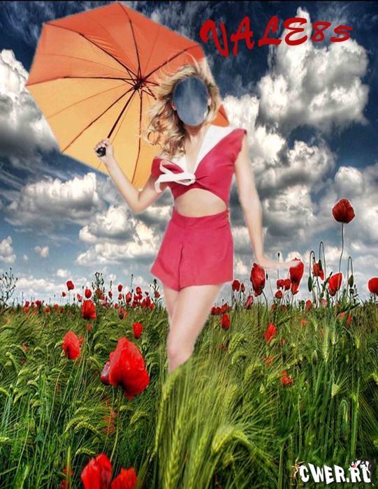 фото з зонтом