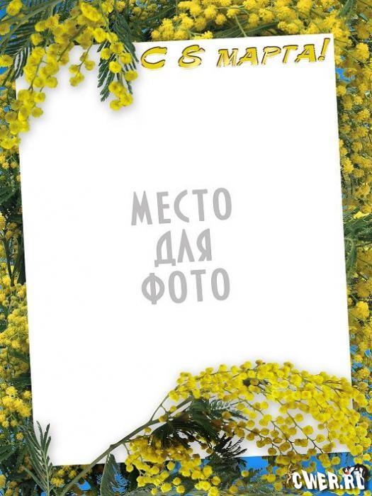 скачать открытки шаблон - фото 6