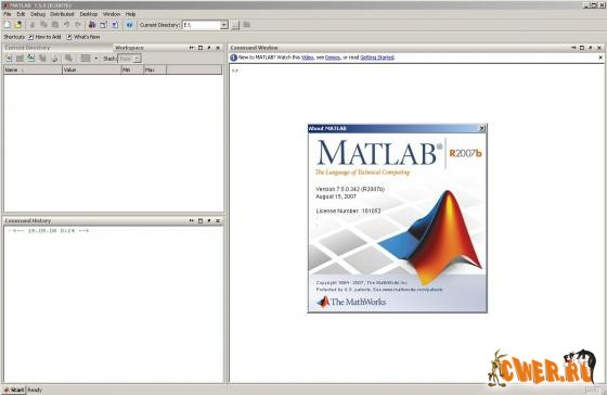 how to download matlab software for free