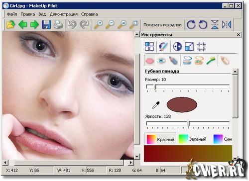 Crack Makeup Pilot