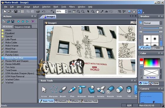 профессиональный фото редактор онлайн