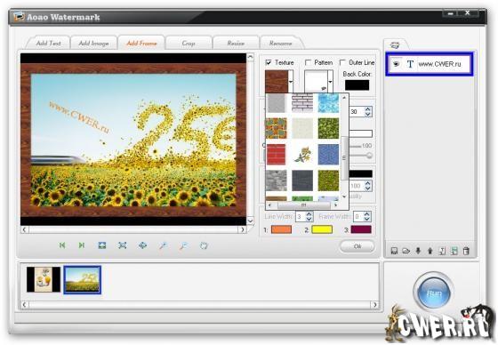 PaintNET  скачать бесплатно русскую версию PaintNET для