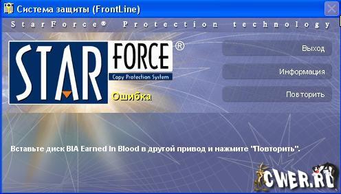 Starforce скачать торрент на русском