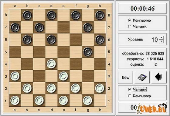 Игру Шашки На Русском