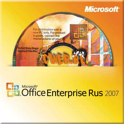 Portable Microsoft Office Enterprise 2007 Rus 12.0.4518.1014