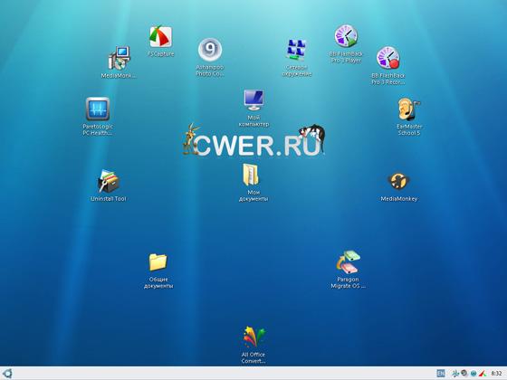 Скачать программа для управления иконками на рабочем столе