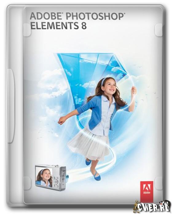 Програмку adobe photoshop elements 14
