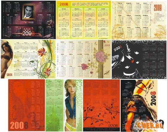 Автор сказки синичкин календарь
