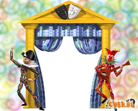Кукольный театр для малышей сценарии - d
