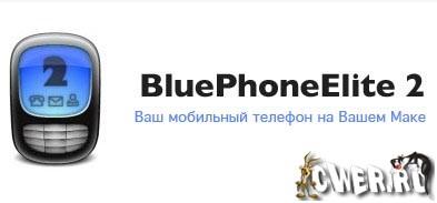 Программу на компьютер на русскую bluetooth