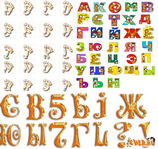 Как красиво написать имя своими руками