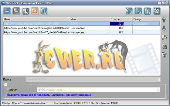 Программа для скачек видео на веб-сайтах