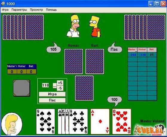 1000 карточная игра скачать бесплатно на компьютер - фото 6