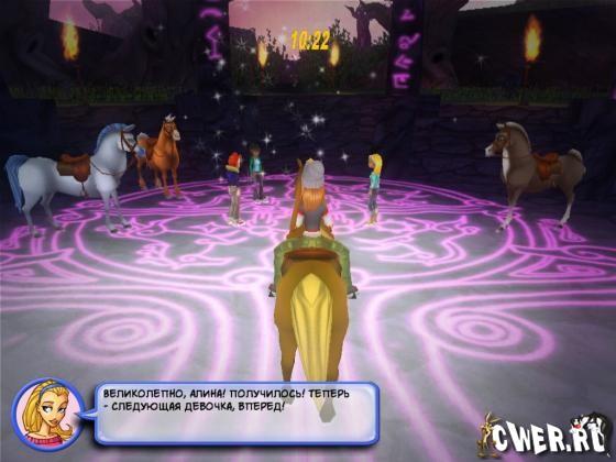 ангелы подковы алина буран и загадка темных недр скачать игру - фото 5