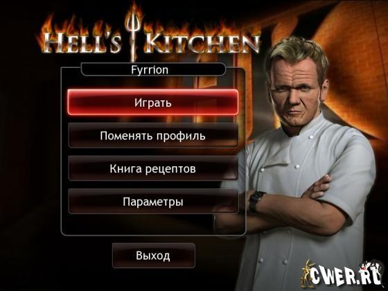 Симулятор Кухни Скачать - фото 9