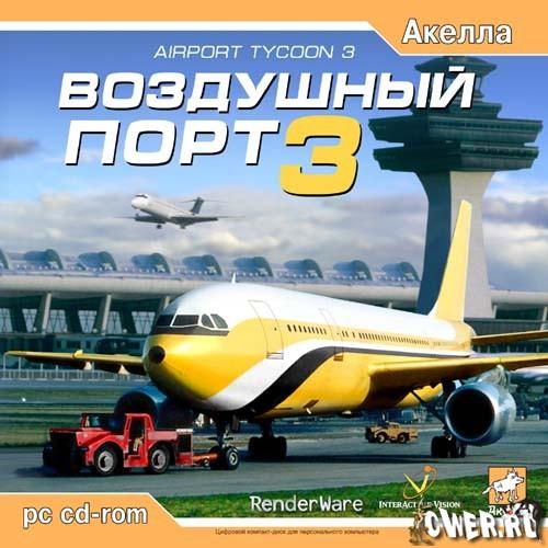 Скачать Симуляторы Через Торрент Новые - фото 4