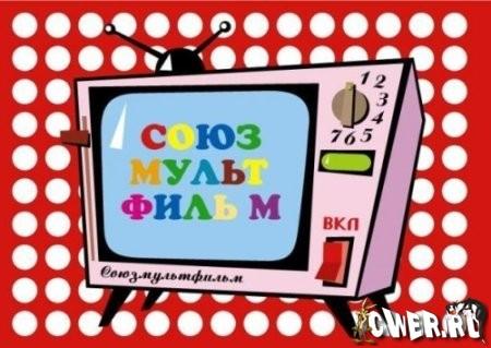 icq мелодия mp3: