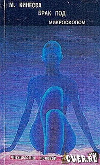 fiziologiya-intimnoy-zhizni