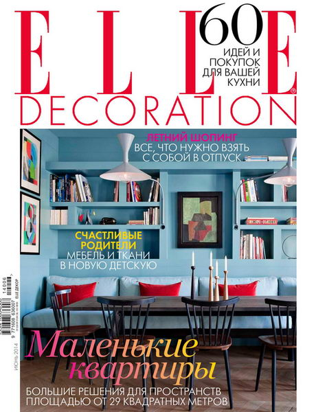 Elle Decoration №6 июнь 2014 Россия