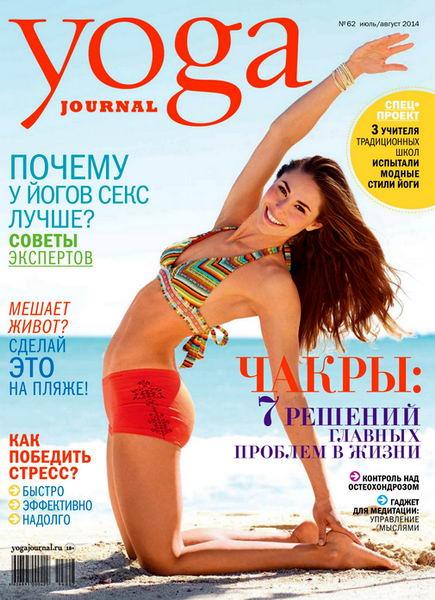 журналы о здоровом питании