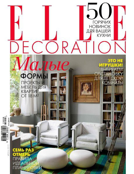 Elle Decoration №6 2013