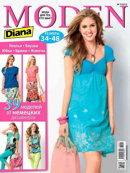 Diana Moden №7 2013