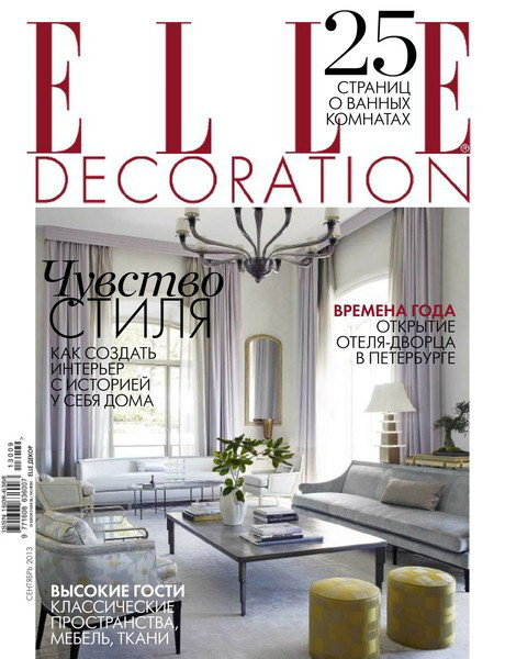 Elle Decoration №9 2013