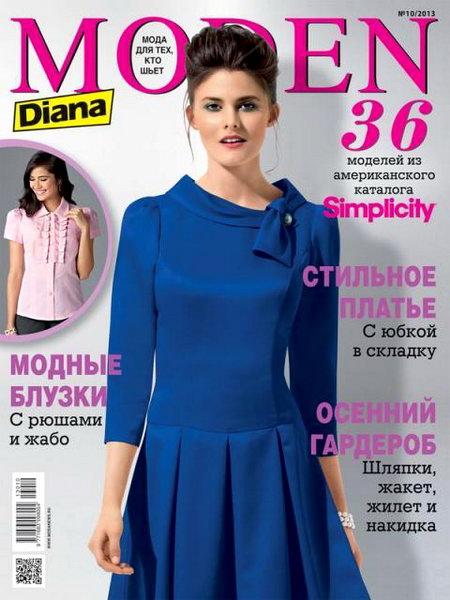Diana Moden №8 2013