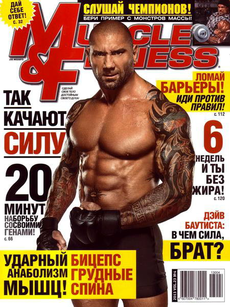 Muscle & Fitness №4 2013