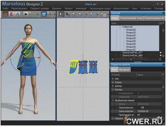Программа для моделировании одежды