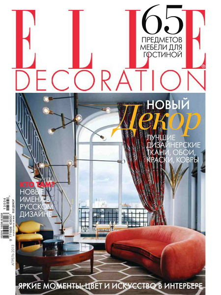 Elle Decoration №4 2013