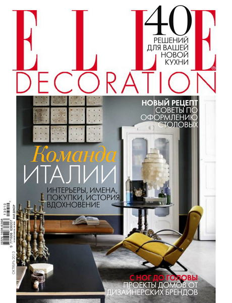 Elle Decoration №10 2013