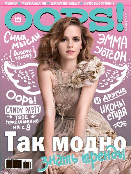 epub женские журналы 2016